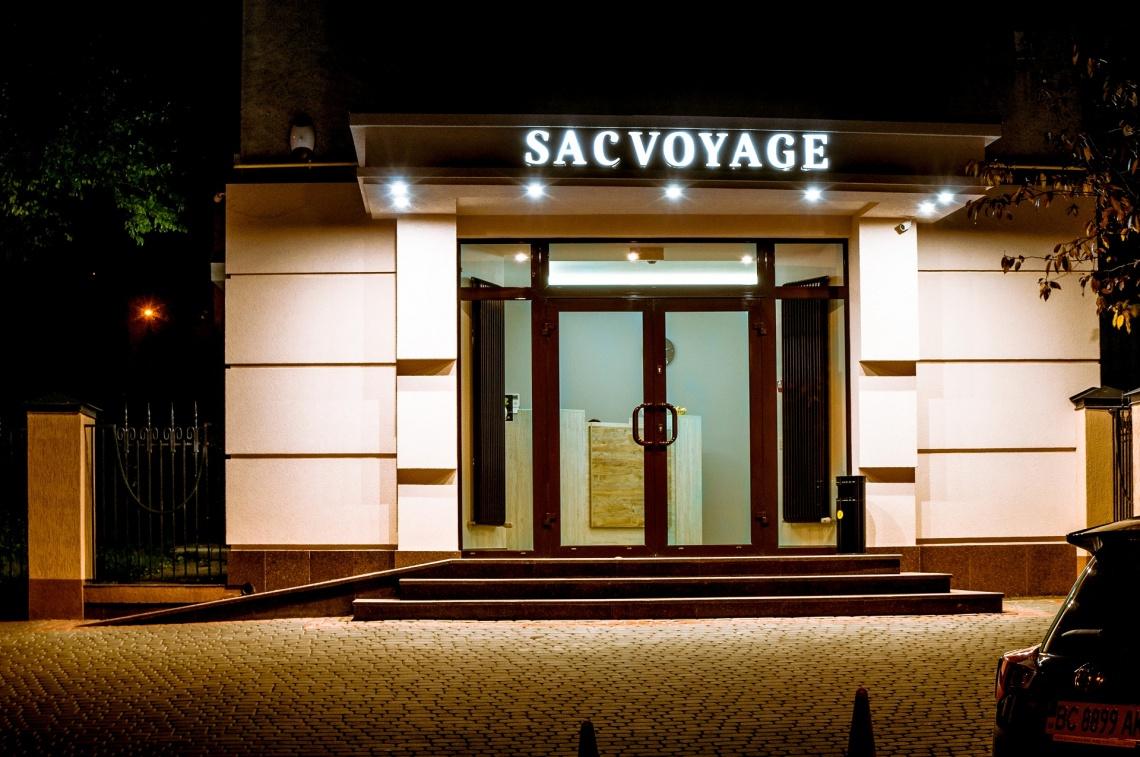 """гостиница «Lviv hotel """"Sacvoyage""""», Львов. Фото 1"""