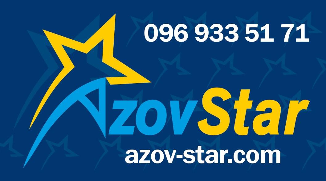 база отдыха «AZOV STAR», Кирилловка. Фото 1