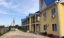 Кирилловка, база отдыха «Гостиный двор»