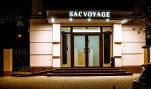 """Львов, гостиница «Lviv hotel """"Sacvoyage""""». Случайное фото"""