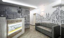 """Львов, гостиница «Lviv hotel """"Sacvoyage""""»"""