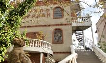 Кирилловка, база отдыха «Багира». Случайное фото