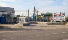 Кирилловка, база отдыха «Арис»