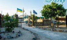 Кирилловка, база отдыха «Днепр»