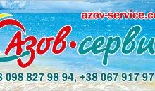 Кирилловка, база отдыха «Азов-Сервис». Случайное фото