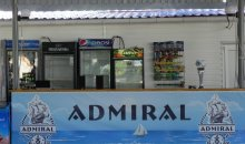 Кирилловка, база отдыха «ADMIRAL»